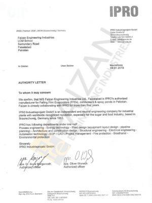 IPRO-Certificate